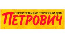 СТД Петрович